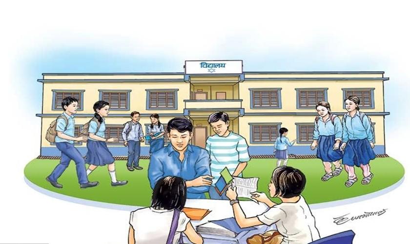 सामुदायिक विद्यालयमा विद्यार्थीको चाप