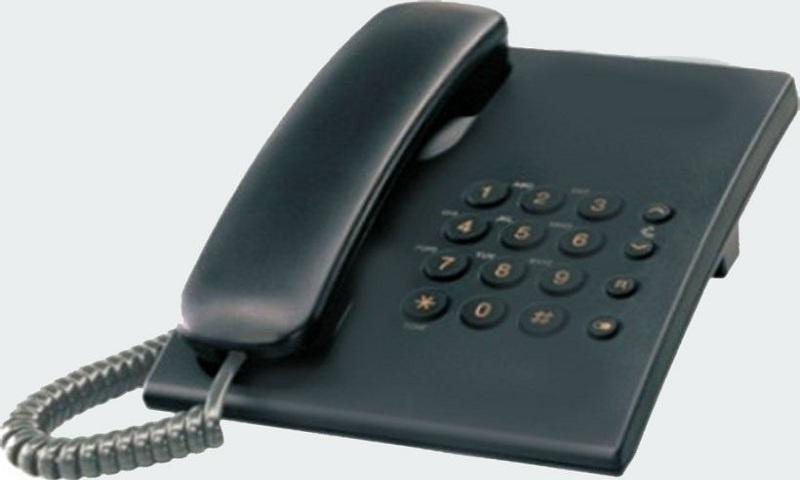 टेलिफोन अवरुद्ध