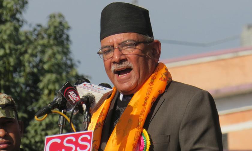 स्थानीय तह, प्रदेश र केन्द्र तीनवटै सरकार प्रतिबद्ध नभए समृद्धि असम्भबः अध्यक्ष दहाल