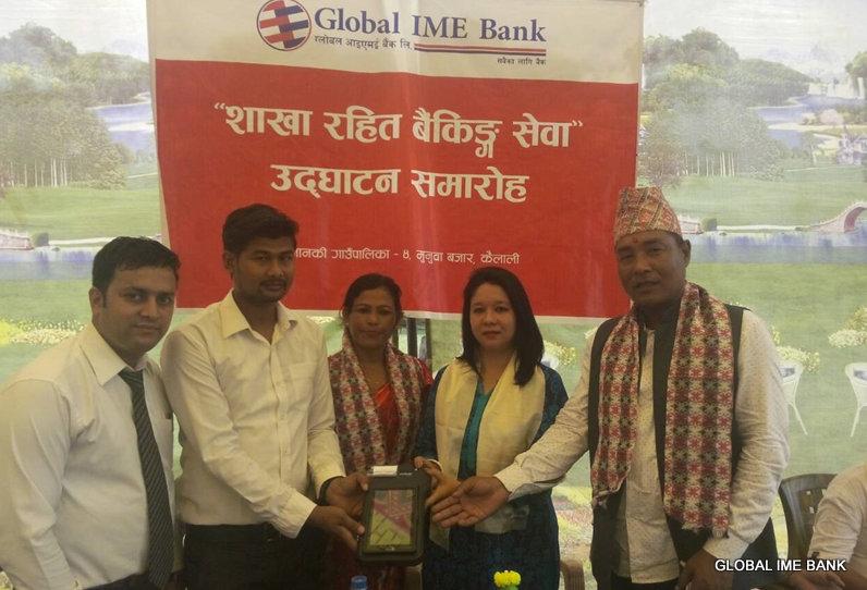 ग्लोबल आइएमई बैंकको ८४औँ शाखारहित बैंकिङ्ग सेवा कैलालीको मुनुवामा
