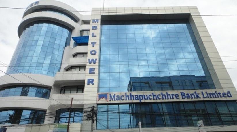 माछापुच्छ्रे बैंकको थप ५ नयाँ स्थानबाट बैंकिङ्ग सेवा