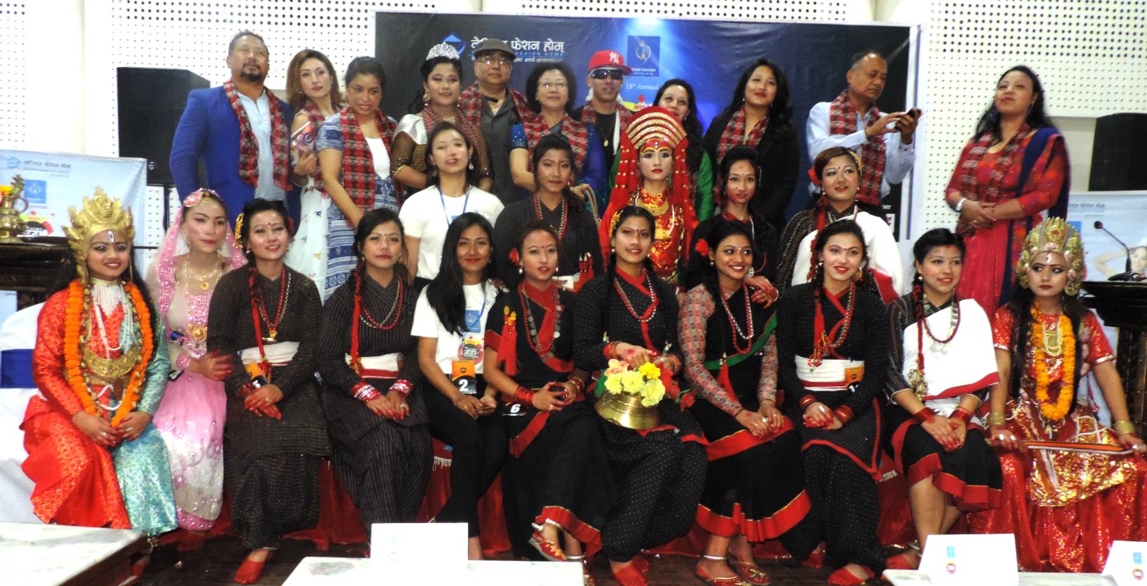 ट्यालेन्ट शोमा मिस नेवाः का प्रतिस्पर्धी