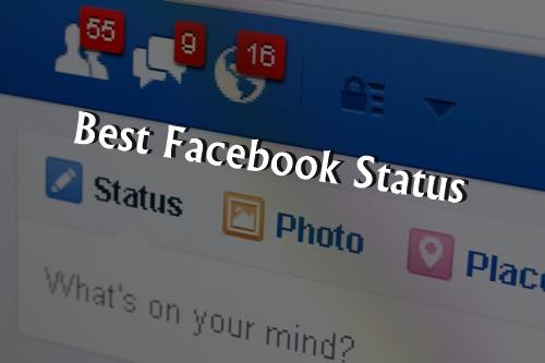 आजका ५ फेसबुक स्ट्याटस !