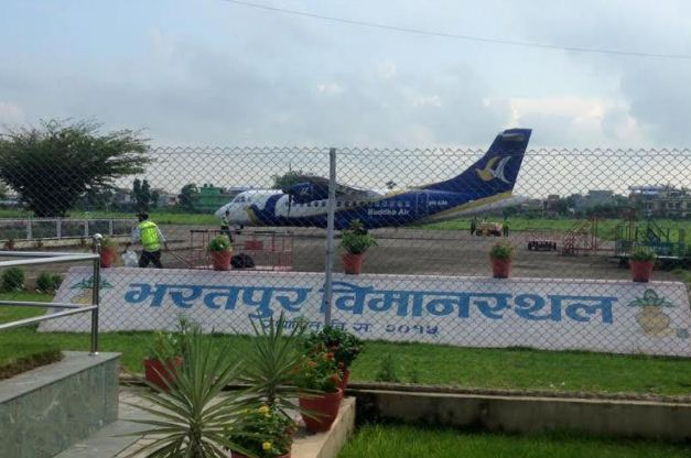 धावन मार्ग पर्याप्त नहुँदा विमान अवतरण गराउन समस्या
