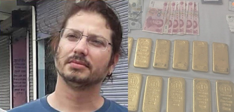 Court records statements of accused in gold smuggling, murder