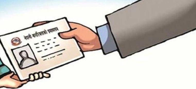 नक्कली नागरिकता लिने दुई भारतीय पक्राउ