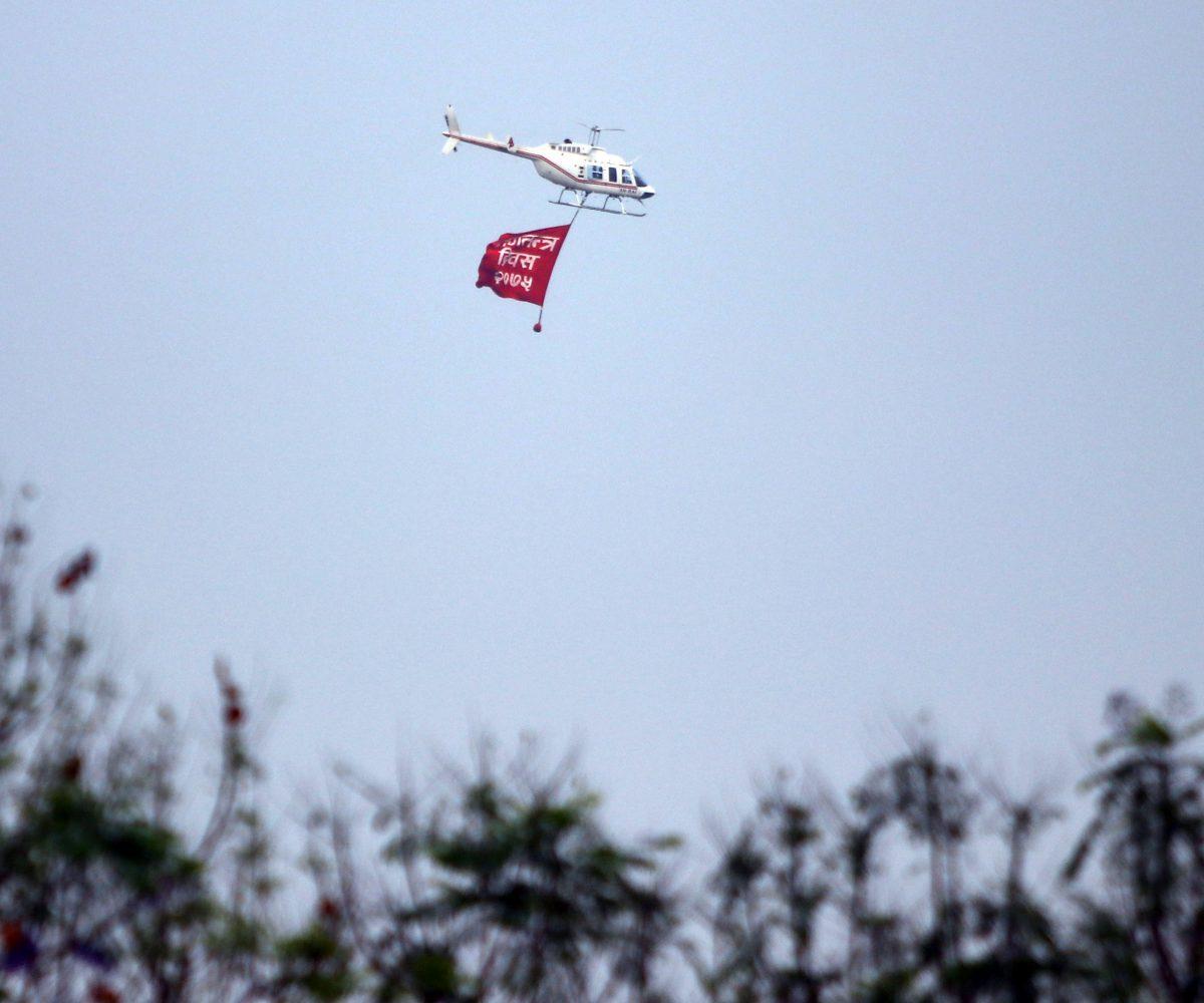 तस्बीरमा हेर्नुहोस् गणतन्त्र दिवस(फोटोफिचर)