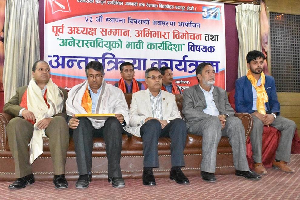 No Govt. decision against self-pride