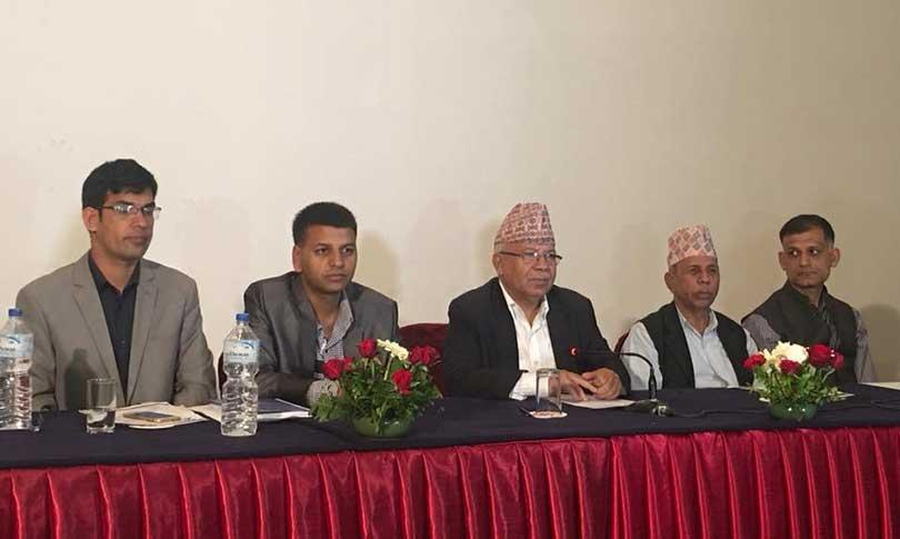 'माक्र्सवाद र समाजवाद' विषयमा काठमाडौंमा अन्तर्राष्ट्रिय सम्मेलन हुँदै