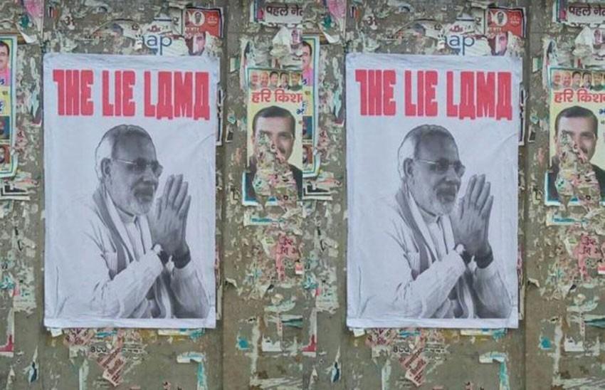 'द लाई लामा' भन्दै गल्ली–गल्लीमा मोदीको पोस्टर