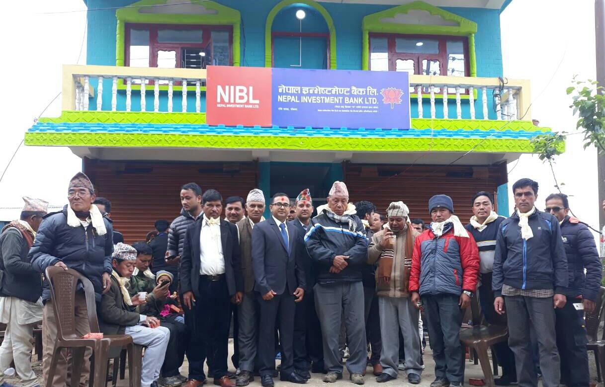 नेपाल इन्भेष्टमेण्ट बैंकको ३ वटा शाखा र एउटा एक्स्टेन्सन काउन्टर थपियो