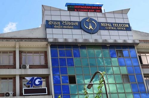 गणतन्त्र दिवसका अवसरमा नेपाल टेलिकमको 'विशेष अफर'
