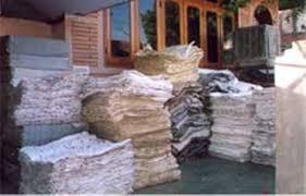 नेपाली हाते कागज उद्योग सञ्चालनमा