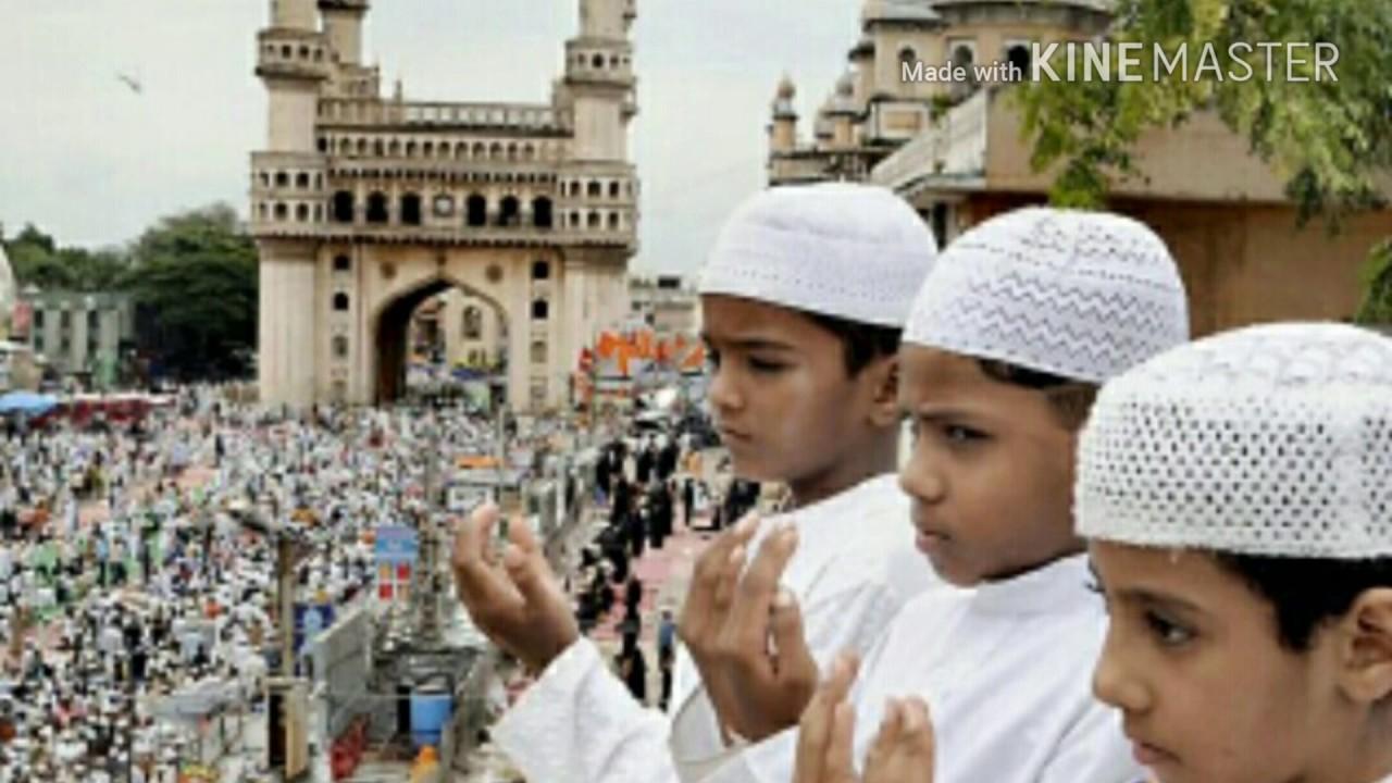 'रमजान' शुरु