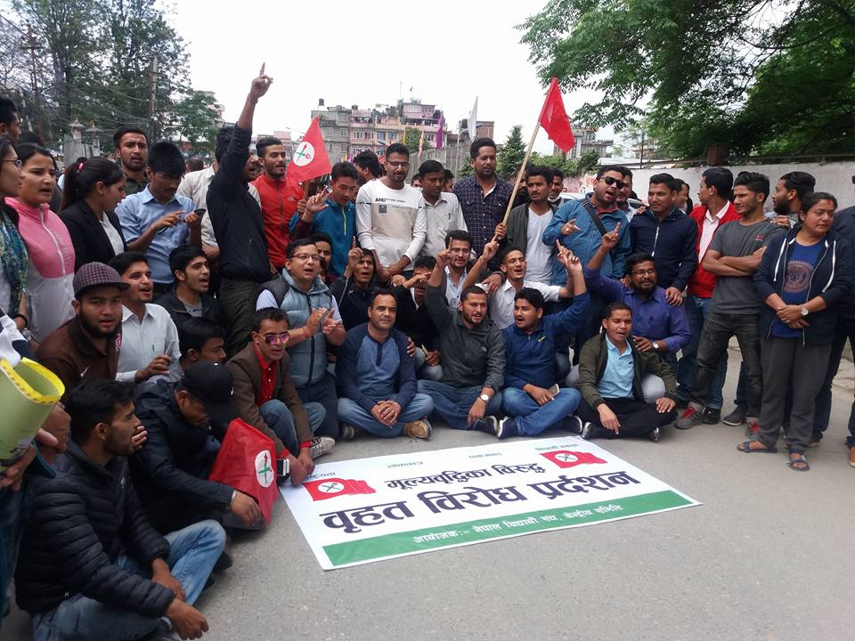 NSU pickets NOC head office
