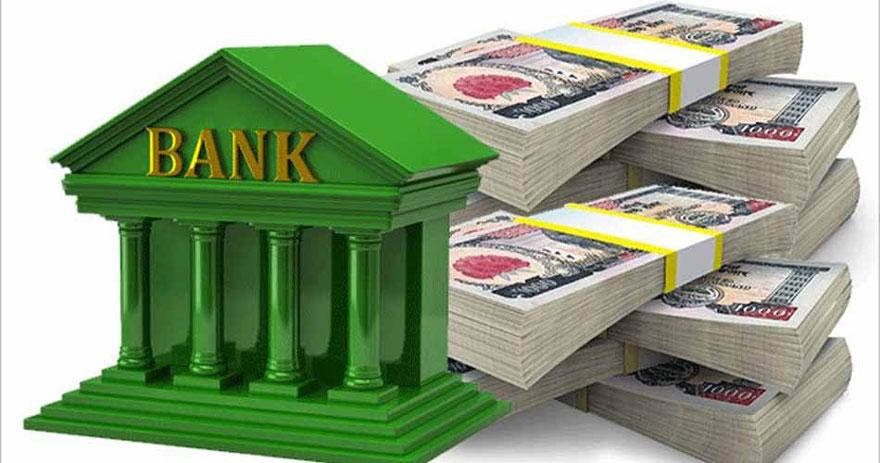 तराई मधेशमा अठार हजार जनता बराबर एक बैंक