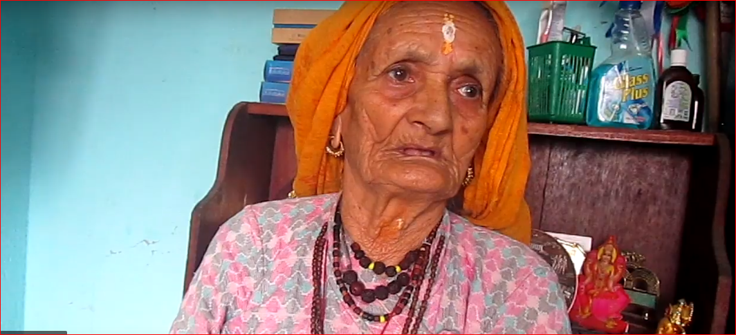 नब्बे बर्षकी बृद्धाको पीडाः छोरीज्वाईंले सम्पत्ति हत्याएर घरबाट निकाले, सहारा खोज्दै सडकमा आए (भिडियो)