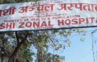 Koshi zonal hospital premises in Biratnagar waterlogged for two days
