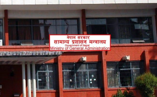 मन्त्रालय मातहतमा अब ५४ विभाग मात्र हुने