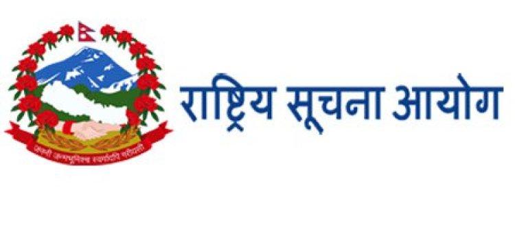 हरेक प्रदेशमा सूचना आयोग हुनुपर्छ : प्रमुख सूचना आयुक्त बाँस्कोटा