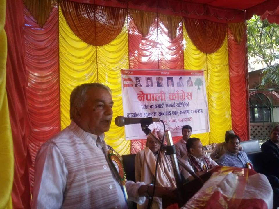 NC needs to adopt new course: Senior leader Poudel