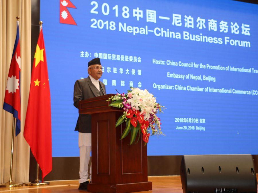 'नेपाल–चीन विजनेश फोरम'लाई सम्बोधन गर्दै प्रधानमन्त्रीले यसो भने