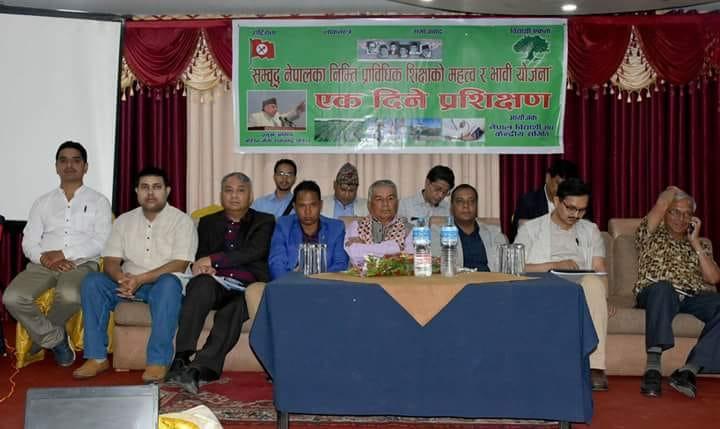 नेपाल धनी मूलूक हो, समृद्धीका लागी प्रबिधि भित्र्याउन जरुरी छ : वरिष्ठ नेता पौडेल