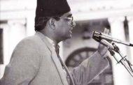 69th birth anniversary of leader Bhandari being celebrated