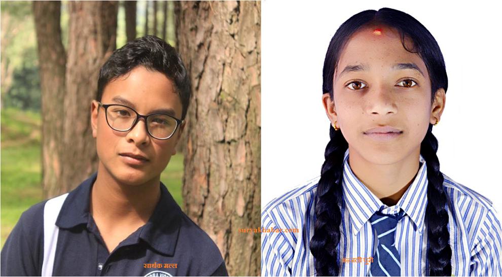 भक्तपुरका मल्ल नेपाल टप भएलगत्तै र छात्रातर्फ पर्बतकी अञ्जली पुरी भईन् बोर्ड फस्ट