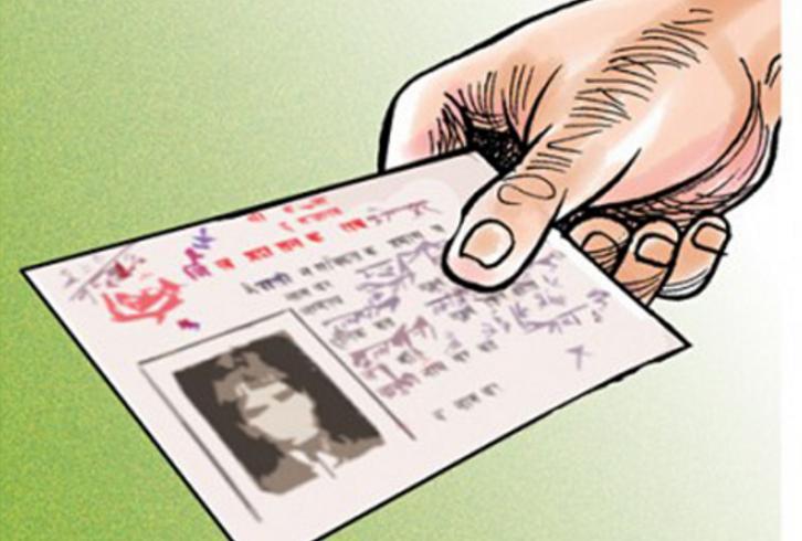 कारागारमै गएर कैदीलाई नागरिकता