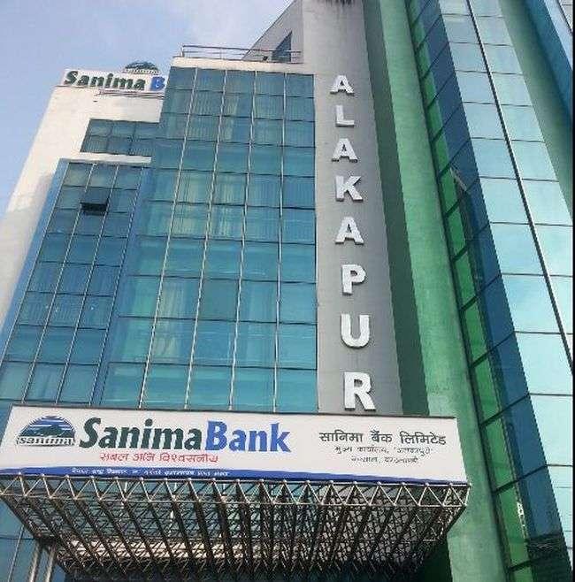सानिमा बैंकका ग्राहकले  फ्ल्यागसिप स्मार्टफोन खरिद गर्न सक्ने