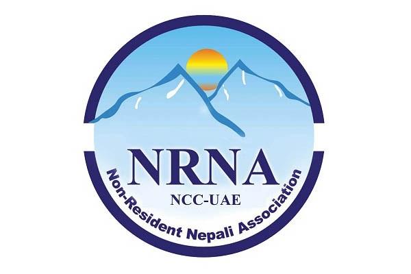 एन आर एन को कोरोना नियन्त्रणमा एक करोड सहयोग