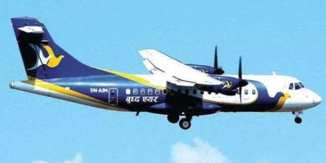 बुद्ध एयरले भारतको कोलकाता उडान भर्ने
