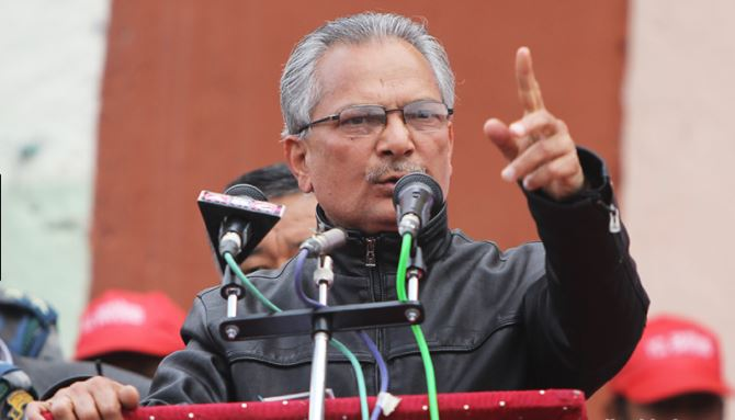 Dr Bhattarai stresses on all-inclusive participatory development