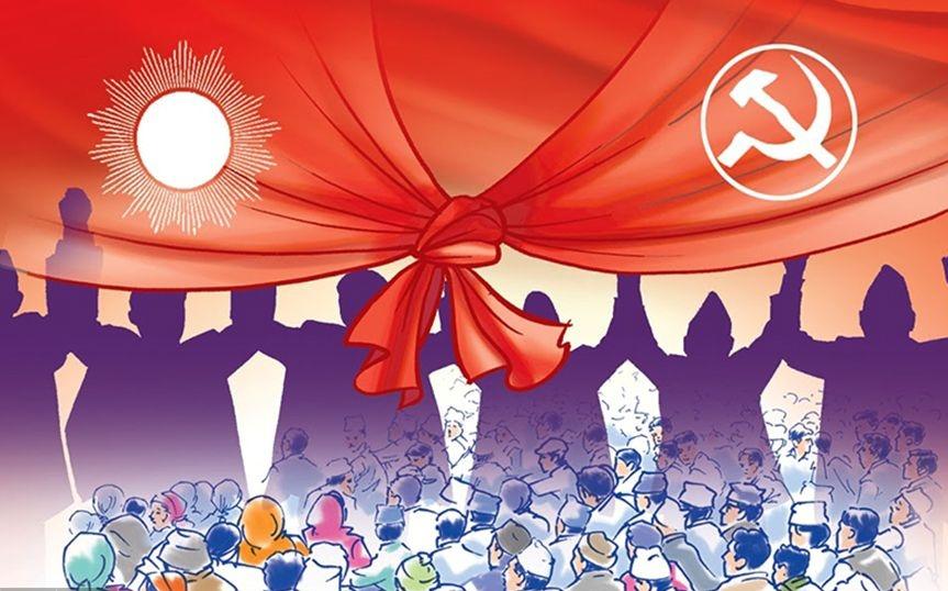 नेकपा एकीकरण : प्रदेश २ मा एउटै संसदीय दल बनाइयाे