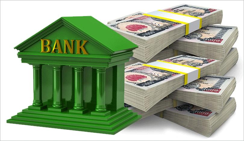 दशैं बिदाको दिनमा पनि कुन बैंकको कुन शाखा कति घण्टा खुल्छ ? (पूरा विवरणसहित)