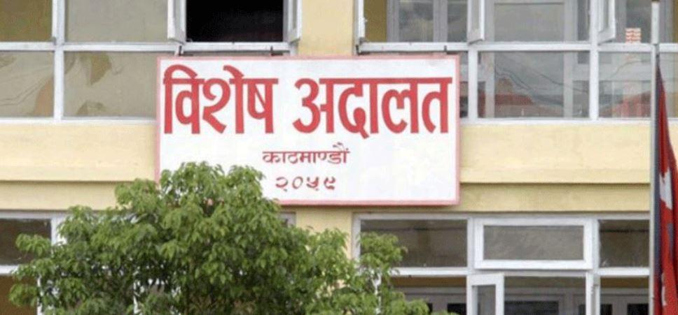वैदेशिक रोजगार विभागका २५ कर्मचारीविरुद्ध भ्रष्टाचार मुद्दा दायर (नामावली सहित)