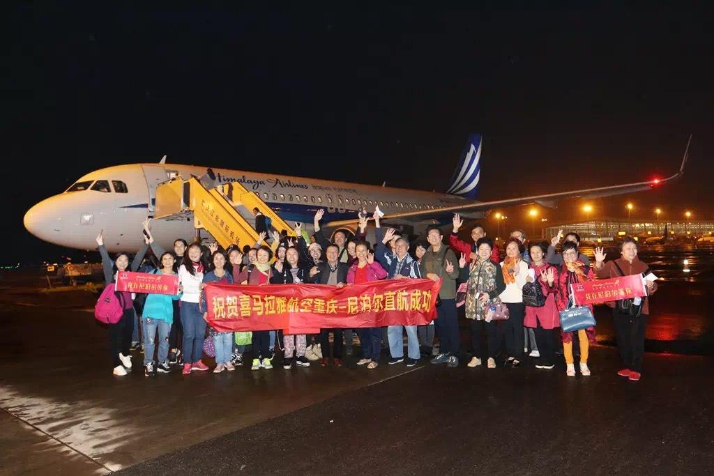 हिमालय एअरलाइन्सको चीनमा नयाँ उडान सुरु