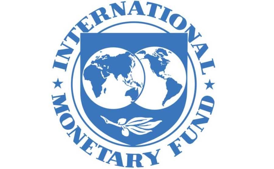 विश्वको आर्थिक वृद्धिदर ३ दशमलब ७ प्रतिशतः मुद्रा कोष