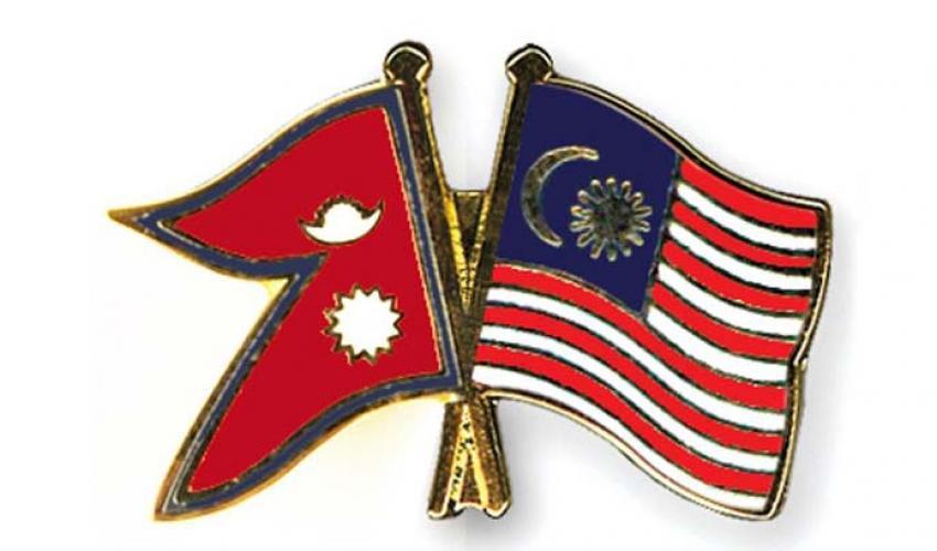 नेपाल–मलेसिया श्रम वार्ता आज
