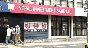 नेपाल इन्भेष्टमेण्ट बैंकको ६ स्थानमा एटिएम सेवा सुरु