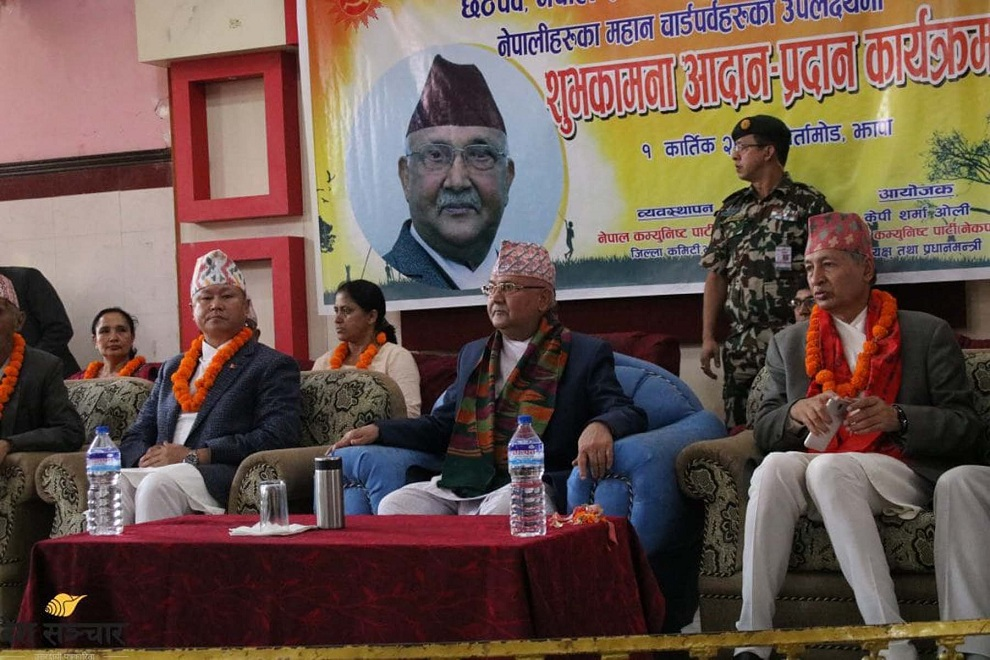 PM Oli receives Dashain tika