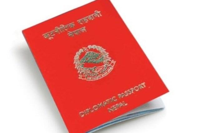 संघीयता कार्यान्वयनसँगै बढे रातो पासपोर्ट प्रयोगकर्ता