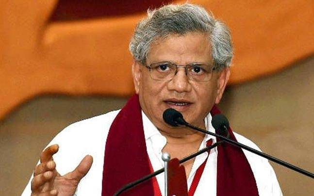 भारतीय नेता सीताराम यचुरी आज काठमाडौँ आउँदै