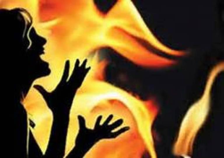 शरीरमा आगो लगाउँदा महिलाको मृत्यु