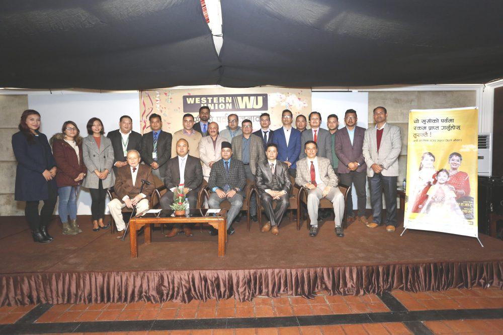 वेस्टर्न युनियन खुसीको पर्वको बम्पर पुरस्कारको घोषणा