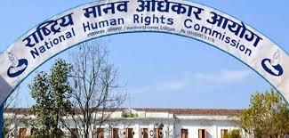 'दशौँ राष्ट्रिय मानव अधिकार महाभेला २०१८' को मिति तोकियो