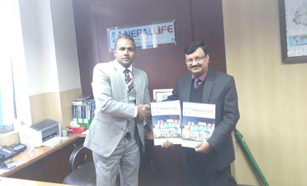 एनसीसी बैंक र नेपाल लाइफ इन्स्योरेन्सबीच बैंंकएस्योरेन्स सम्झौता