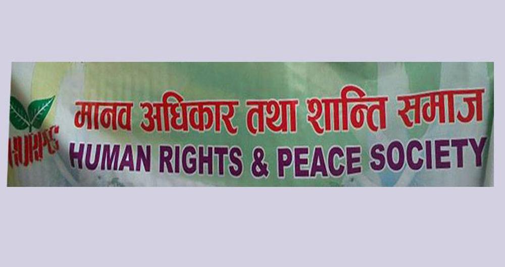 शान्ति समाजको परिषद् बैठक विराटनगरमा
