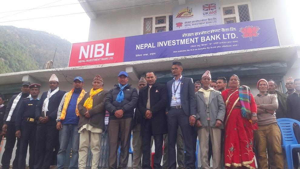 नेपाल इन्भेष्टमेण्ट बैंकको नयाँ साखा अब हिकिलामा